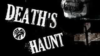 【フリーBGM】Death's Haunt【内に秘めた