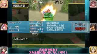 【千年戦争アイギス】かくとうぶ! 第15話