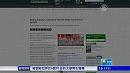 【新唐人】監視カメラを増加 北京市全域をカバー