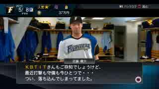 野球少年専属調教師.pa-to10