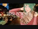 【初音ミク】Super Moon Jz【読書の秋BGM】