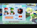 【パワプロ2012】ジニーと行くロマサガ3ペナント_01【ゆっくり実況】