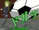 居酒屋鳳翔物語第21話