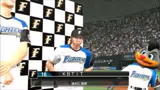 野球少年専属調教師.UGMRtoDe-toshitai11