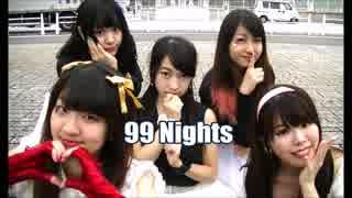 【アイドルマスター】99Nights踊ってみた【朝だけど】