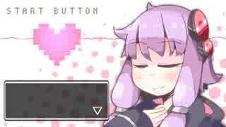 【結月ゆかり】START BUTTON【オリジナル