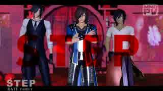 【MMD刀剣BASARA】 STEP -FULL- 【