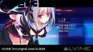ALVN-0015 ALV-03 / CD DEMO / ALVINE thumbnail