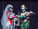 超力戦隊オーレンジャー 第41話「危険なふたり!!」
