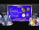 【キュートランスフォーマー さらなる人気者への道】Blu-ray&DVD販売告知動画第1弾!