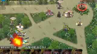 amarecco20151012-231748[000]暗黒騎士と聖なる森の番人:探し求めるもの.mp4