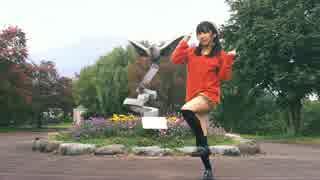 【十味】I♥【踊ってみた】