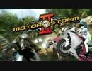 MOTORSTORMⅡ OP