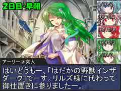 宵闇裸獣狂想曲 1-16 【東方卓遊戯・サタ