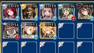 千年戦争アイギス:暗黒騎士団と狙われた癒し手:闇の魂の暴走☆2.mp4