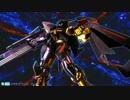 ガンダムEXTREME VS MB CPU戦 ゴールドフレーム天