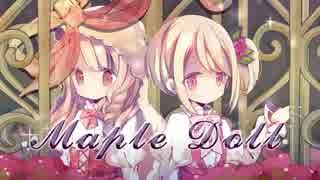 【2015秋M3】Maple Doll【クロスフェード】
