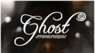 【フリーBGM】Ghost【本格的ホラー系】
