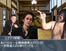【再うp】神社レ☆プ!?邪霊の巣窟とTNOK前編.mp364