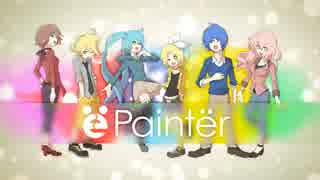 【コミュ限】【ニコニコラボ】Paintër【VOCALOIDS】(Sound Only Ver.)