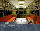 【再うp】人格レ☆プ!?猿夢と遠野.mp364