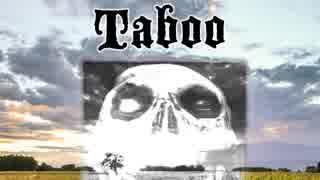 【フリーBGM】Taboo【村人が迫ってくるホ