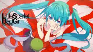 【初音ミク】Little Scarlet Bad Girl (HS