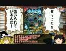 【うっかり卓ゲ祭り】クトゥルフ2015 ソロシナリオリプレイ【亡霊の樹】
