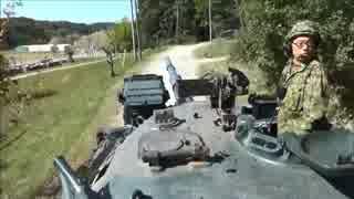 74式戦車に試乗してきた