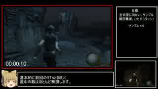 【制限あり】バイオハザード4 ADA THE SP