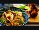 【車庫めし】 松茸ごはん&焼松茸 【ブッシュクラフト】