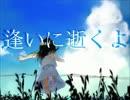 『夏色アンサー』@歌ってみた【エド幕府】