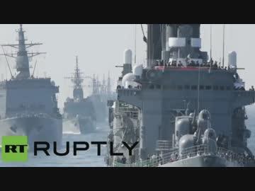 【海外目線】自衛隊観艦式をロシア・トゥデイが編集するとメチャ強そう