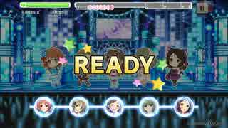 【デレステ】 Nation Blue  【MASTER】 譜