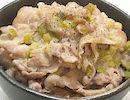 【超簡単レシピ】ボリューム満点 ねぎだれ豚のスタミナ丼