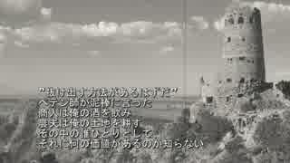 All Along The Watchtower(カバー) thumbnail