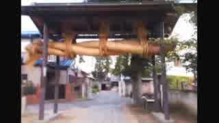 2014年08月23日 新三郷トンネルと流山飛血のち周辺散歩 Part 10