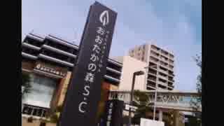 2014年08月23日 新三郷トンネルと流山飛血のち周辺散歩 Part 17