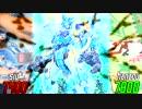 UC vs 雲魔物 ~SSS動画part1~ [遊戯王対戦実況]