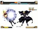 【TASさんの休日】KOF2002UM【チャレンジモード ノーマル】