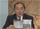 【水間政憲】南京だけではない!継続する遺棄兵器プロパンガダに警戒せよ![桜H27/10/20]