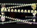 【刀剣乱舞】鯰尾と骨喰で「美術館」に行ってみたpart2【偽実況】