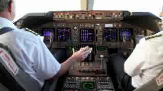 747離陸 コックピット