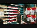 10月21日 インサイトコラム 青山繁晴 中国経済の現実