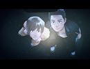 影鰐-KAGEWANI- Episode4:双弓