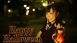【なぁた】Happy Halloween 踊ってみまし