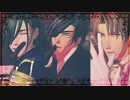 【MMD刀剣乱舞】魅惑1・2・3!!【青・光・長】