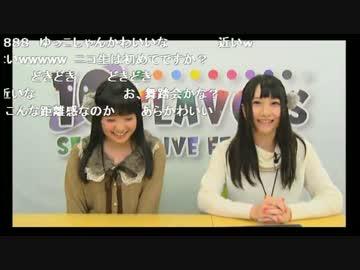 あどりぶ 特別ニコニコ生放送(コメ有1/2) - ニコニコ動画