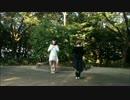 【UD☆N】ハイドアンド・シーク【踊ってみた】
