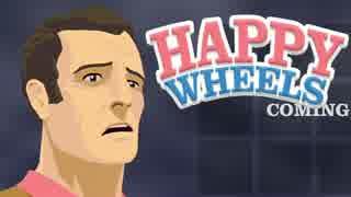 【実況】スマホに進出してしまったHappy W